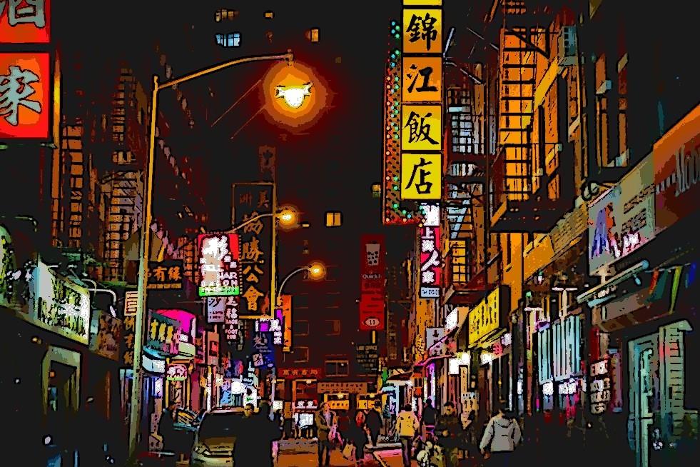 Chinatown_yes